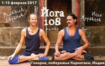 bar-zhur-together-2017-350